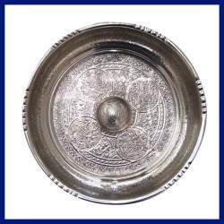 POOLLINE - Osmanlı Hamam Tası